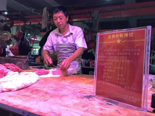 浙江临海:重建家园,市民生活逐步回归正轨