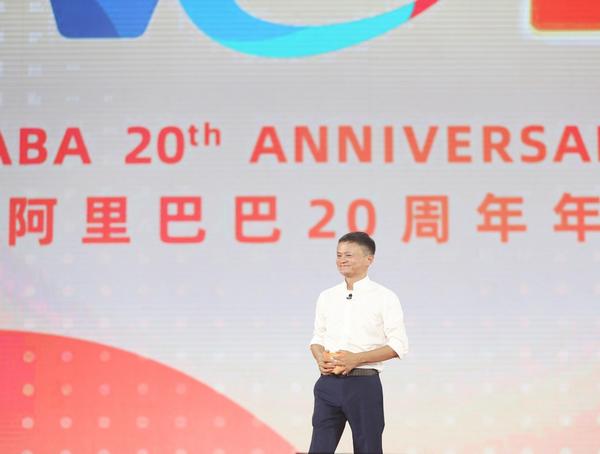 马云:今天不是马云的退休,而是一个制度传承的开始