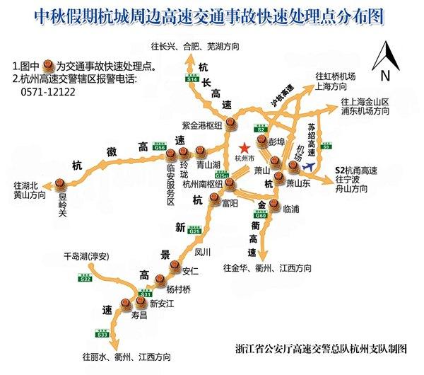 中秋小长假高速不免费 杭州高速交警发布出行攻略