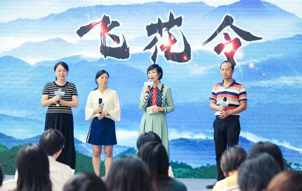 《中国诗词大会》第五季浙江赛区(新昌)选拔启动