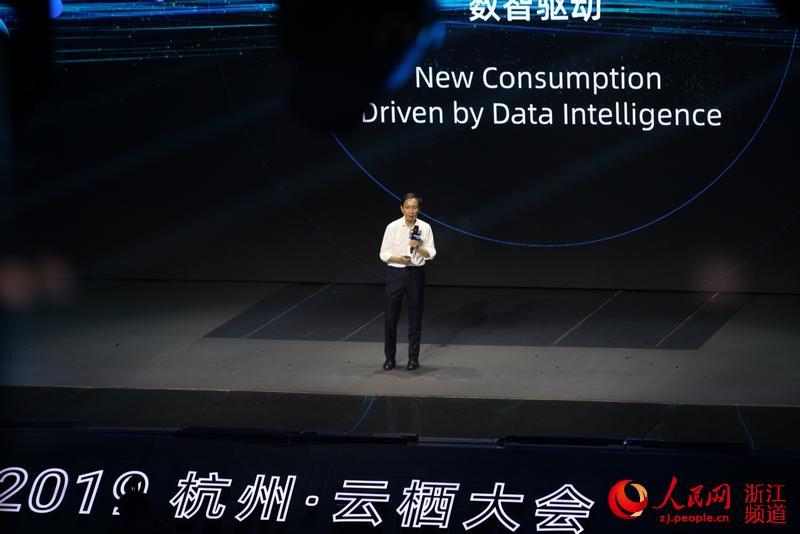 阿里巴巴CEO张勇解读新消费时代下的数智驱动