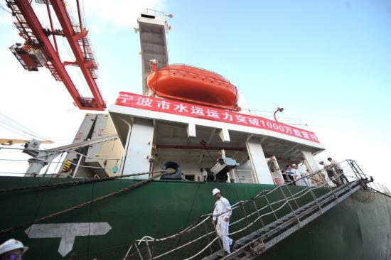 银河网站:宁波港航人用歌声祝福祖国