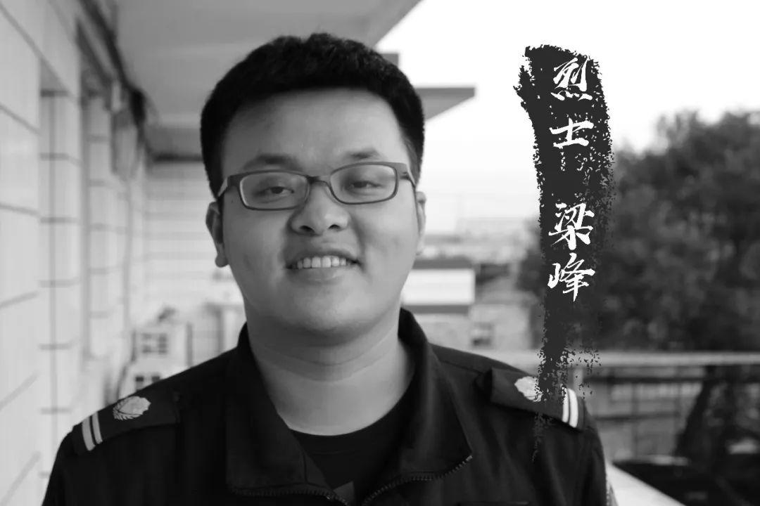 为保护群众壮烈牺牲台州万人挥泪送别英雄王歆、梁峰烈士