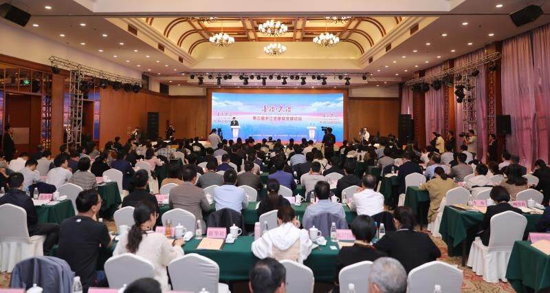 第三届浙江省基层党建论坛在武义举行