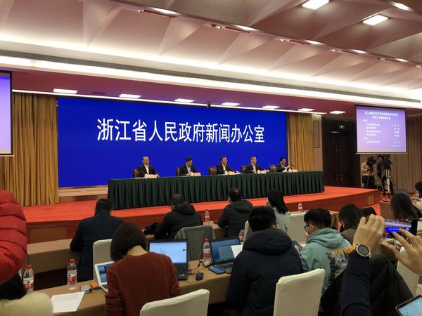 浙江省防控形勢總體平穩累計安排疫情防控經費12.34億元
