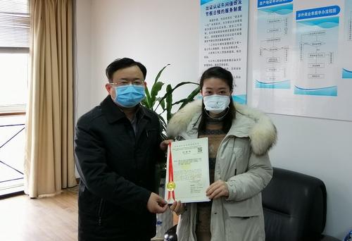 浙江湖州出具全国首份肺炎疫情不可抗力事实性证明
