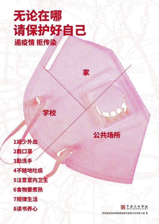 作者 中国美术学院 李昊旭