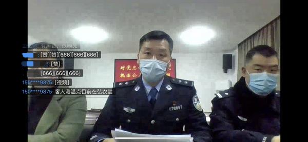 """浙江��水:民警""""主播""""�槊袼�I"""