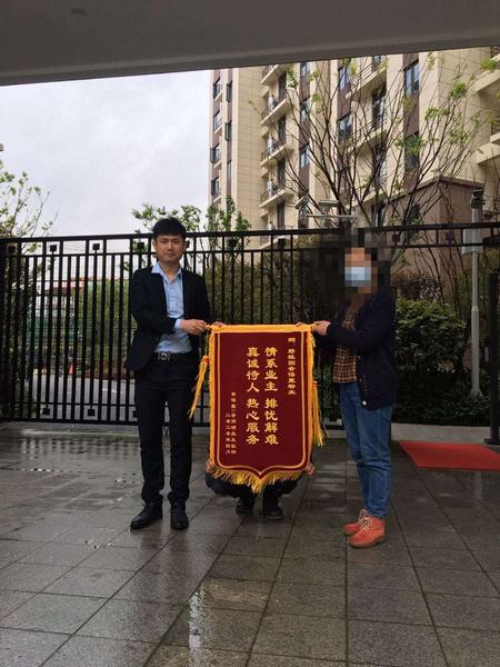 """宁波这个""""迷你小区""""交付3个月,业主送来两面锦旗--浙江频道--人民网"""
