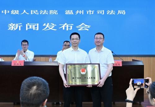 探索个人破产制度改革温州建立全国首个公职管理人制度