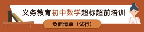 http://www.liuyubo.com/jiaoyu/2958068.html