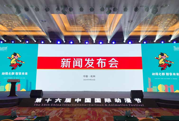 中国国际动漫节首次秋季开幕 亮点抢先看