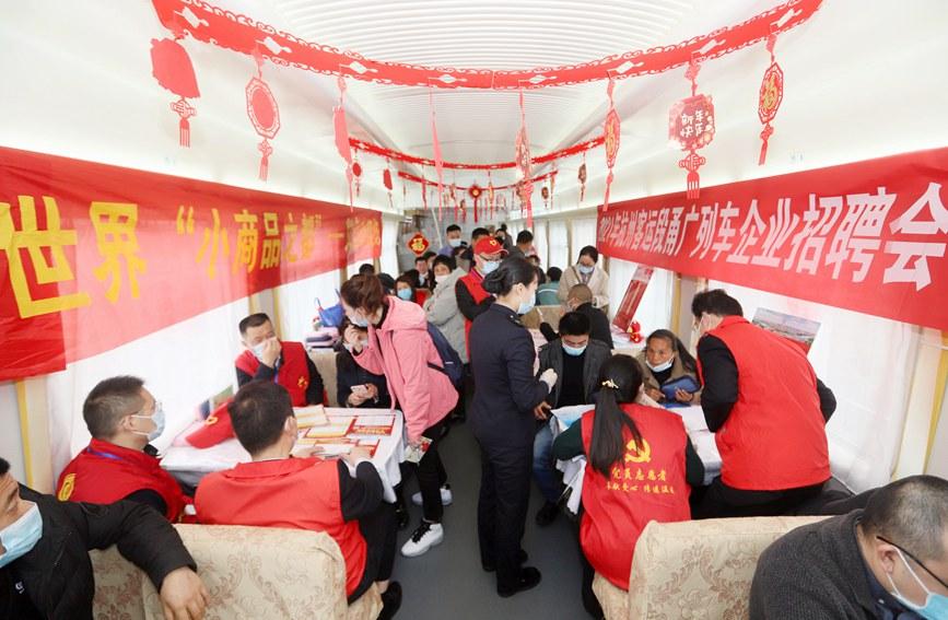 2月25日,在广州开往宁波的K210次列车上进行雇用会,游客纷纷前来咨询雇用信息。周围摄