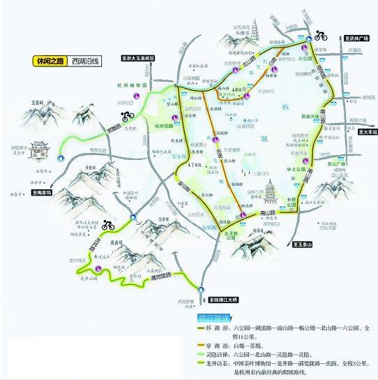 相关部门召开的新闻发布会上获悉,2010杭州骑行日启动仪式暨第三届杭州骑游大会将于9月18日在钱江新城举行。该活动主、承办单位发出倡导每年9月份第三周的星期六(今年为9月18日)为杭州骑行日。   据介绍,休闲单车游遍杭州活动已举办二年,举办此活动是为积极响应杭州市委深入实施环境立市战略,努力完成加强城乡区域统筹发展的主要任务,推进生态保护一体化,倡导低碳与环保的出行方式,完善和提升城市旅游功能,打响东方休闲之都品牌。展示杭州人民的低碳生活品质,让骑行成为这座城市最美丽的一道风景。