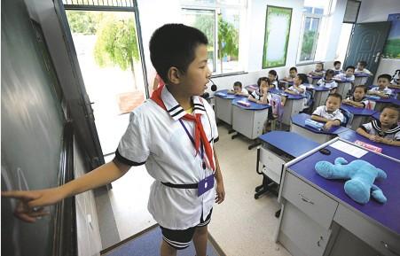 昨天(9月9日)下午,宁波江东白鹤小学举办了一场别开生面