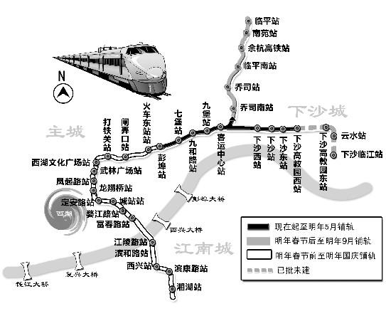 杭州地铁1号线31座车站均已开工建设