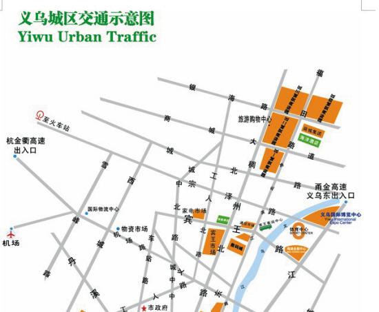 郑州到义乌飞机时刻表