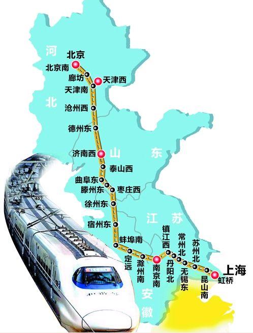 杭州到济南坐飞机花费