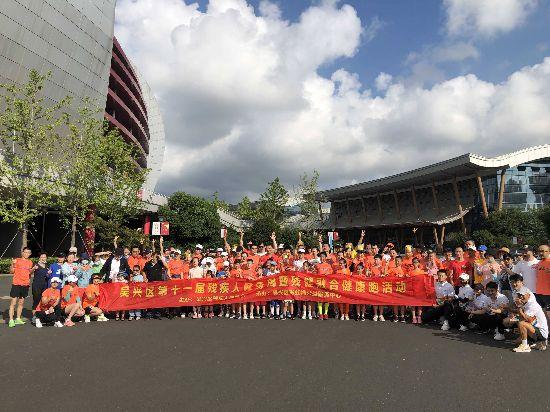 湖州吳興:殘健融合健康跑共度全民健身日