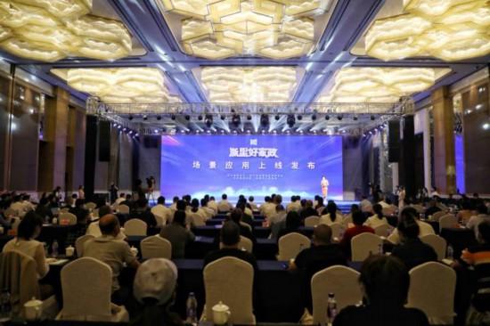 http://www.edaojz.cn/yuleshishang/1041943.html